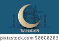 Mosque with moon Vector line art 58608283