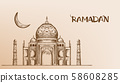 Mosque with moon Vector line art 58608285