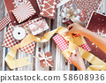 Still life of wrapping gift boxes for Merry 58608936
