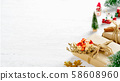 Natural Christmas gift box with pine tree and 58608960