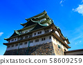 Nagoya castle in autumn Urban landscape 58609259