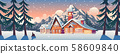 Winter mountain landscape with houses or chalets 58609840