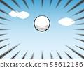 골프 공 푸른 하늘 58612186