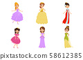 Beautiful Pretty Princess Carrying Crown Vector Illustrations Set 58612385