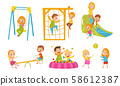 Small Kids Playing In The Playground Vector Isolated Illustrations 58612387