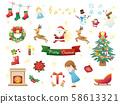 聖誕套裝3 58613321