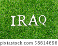 Wood letter in word Iraq on green grass background 58614696