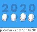 เม้าส์ 2020 (สีน้ำเงิน) 58616701