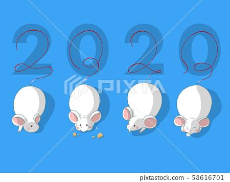 쥐 2020 (블루) 58616701