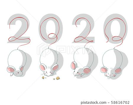 쥐 2020 58616702