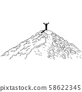 silhouette of man hand up on top of the mountain 58622345