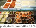 turkish dessert at bazaar 58622376