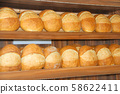 breads at bakery 58622411