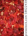 dried  pepper 58622439