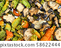 dried aggplants and pepper 58622444