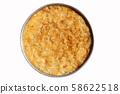 turkish dessert kadayif in tray 58622518