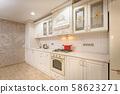 Luxury modern white and beige kitchen interior 58623271