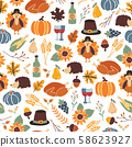 Seamless Thanksgiving day vector pattern with pumpkins, hats, sunflowers, turkey, hedgehog, wine 58623927