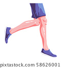 Runner legs flat illustration on isolated white background. Blue sneakers. Vector graphic design 58626001