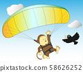 猴子空中運動 58626252