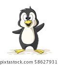 Cute Cartoon Penguin 58627931
