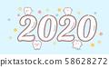 cartoon tooth hold 2020 58628272