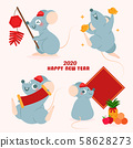 cartoon mouse with 2020 58628273