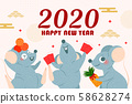 cartoon mouse with 2020 58628274