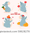 cartoon mouse with 2020 58628276