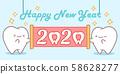 cartoon tooth hold 2020 58628277
