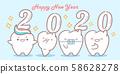 cartoon tooth hold 2020 58628278