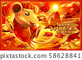 Chinese New Year, The Year of Rat 58628841