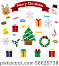크리스마스 아이템 58629738