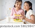 父母和孩子的生活方式餐 58629847