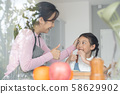 父母和孩子的生活方式美食 58629902