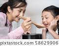 父母和孩子的生活方式美食 58629906