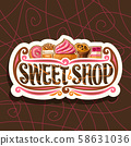 Vector logo for Sweet Shop 58631036