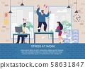 Stress at Work Poster Design and Cartoon Character 58631847