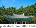 Samchungsa Temple located in Buyeo 58633148