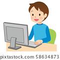 컴퓨터를 조작하는 소년 58634873