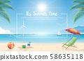Summer background. Summer Concept. Vector Illustrator. 58635118