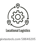 Logistics icon showing movement - one place to the 58640205
