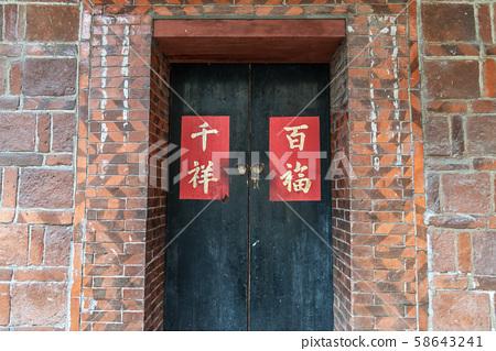 淡水 Taiwan Tamsui 觀光景點 特色建築 巷弄建築 淡水河岸 鄞山寺 58643241