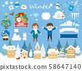冬季插圖素材合集5 58647140