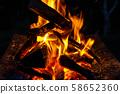 캠프 소재 모닥불 대 연소 불꽃 58652360