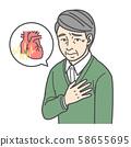 심장을 걱정하는 남자 58655695