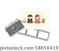 新年相機和照片1 58656419