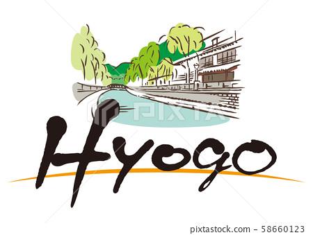 Hyogo Hyogo Kinosaki Onsen 58660123