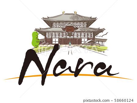 Nara Nara / Todaiji Temple 58660124