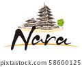 Nara 나라 · 호류지 58660125
